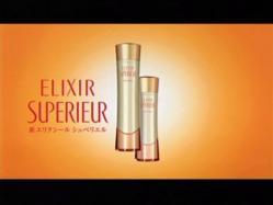 SHI-Elixir1005.jpg