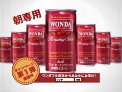 TOD-Wonda1005.jpg
