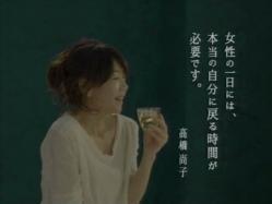 Takahashi-Yomei1002.jpg