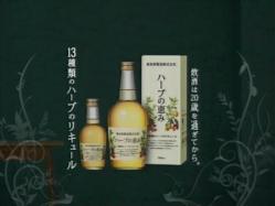 Takahashi-Yomei1005.jpg