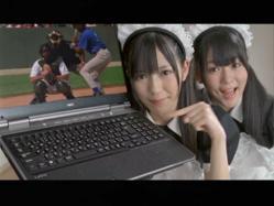 Tamaki-NEC1003.jpg