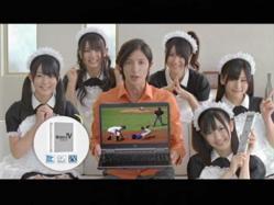 Tamaki-NEC1004.jpg