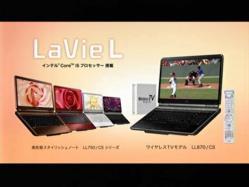 Tamaki-NEC1005.jpg