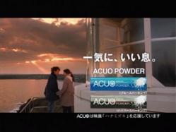 VR-ACUO1005.jpg