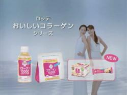 YoNA-Lotte1005.jpg