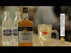 Yoshitaka-Torys1005.jpg