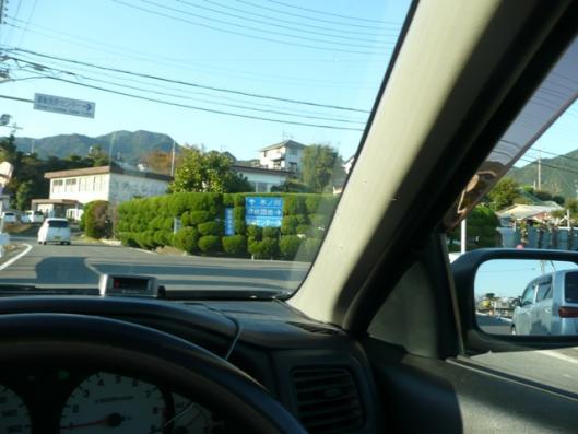 交通安全協会入会 (2)