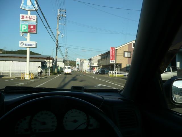 交通安全協会入会 (3)