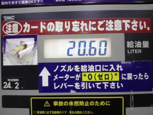 レギュラー&ハイオク ブレンド給油 (5)