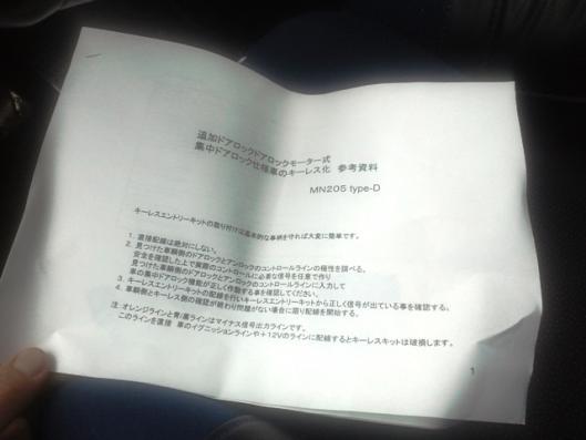 CA3J0021_20120121213807.jpg