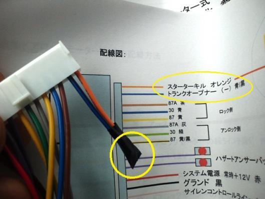 CA3J0022_20120121072705.jpg