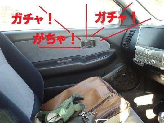 CA3J0024_20120123230358.jpg
