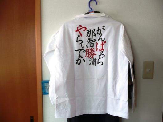 那智勝浦応援Tシャツ