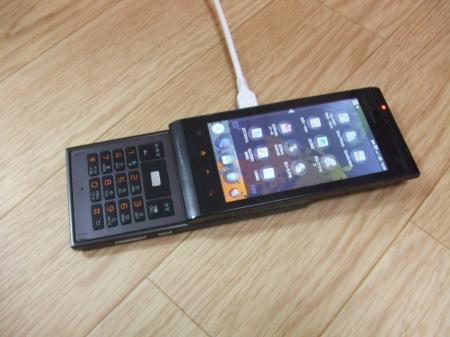 ボスNEW携帯。