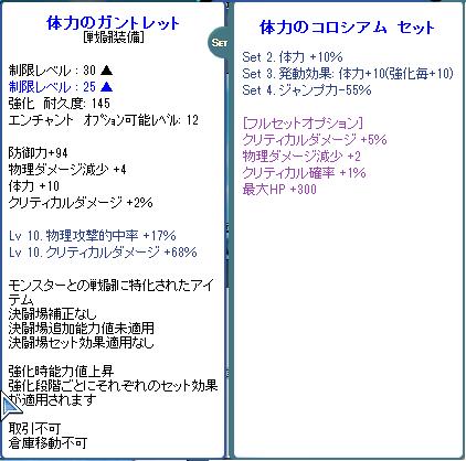 SPSCF0015_20110203161805.png
