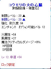 SPSCF0018.png