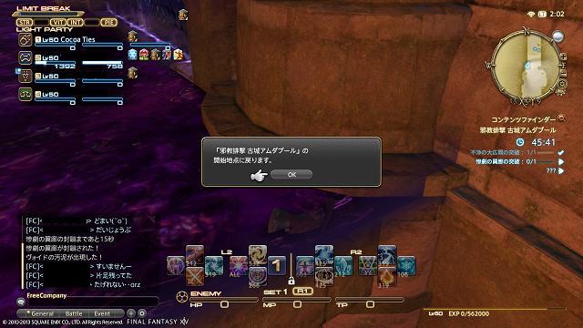20131126_04.jpg