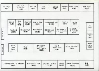 612bu-su2_convert_20110609113901.jpg