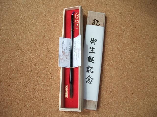 髪の毛で作る筆