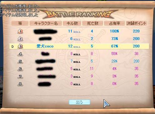 12kill.jpg