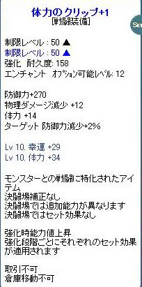 koro3.jpg