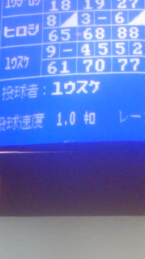 101210_1510_01.jpg