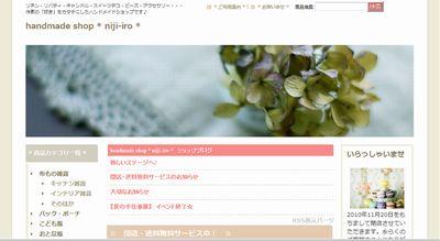 niji_last.jpg