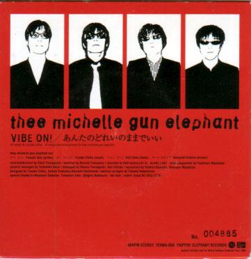 thee michelle gun 02