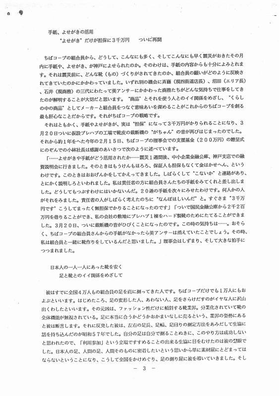 美アンサー物語_3[1]