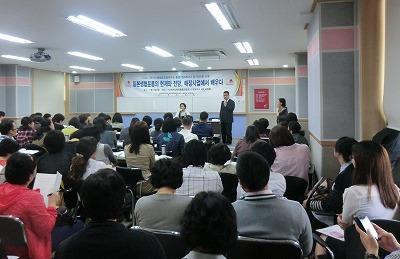 01-韓国 講習会全体