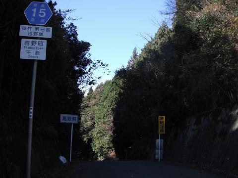 DSCF3277.jpg