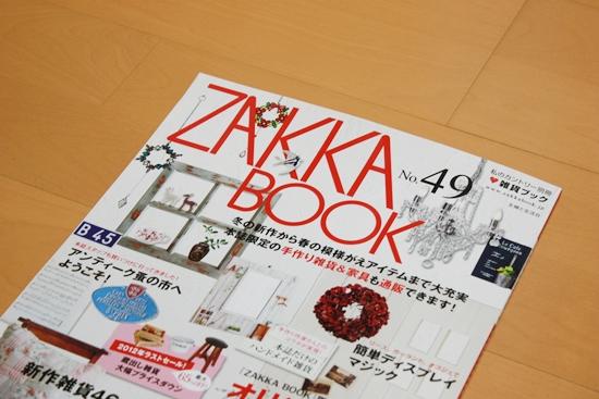 ZAKKA BOOK1
