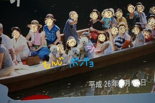 猊鼻渓23