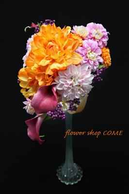 造花ハートオレンジ