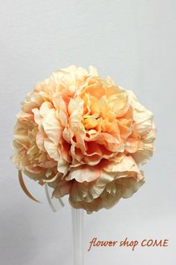 造花シャクヤク