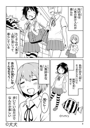 アンコ121121あ