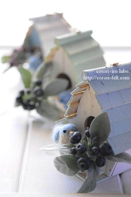 birdhouse_20141119214415197.jpg