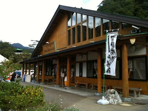 道の駅芦ヶ久保