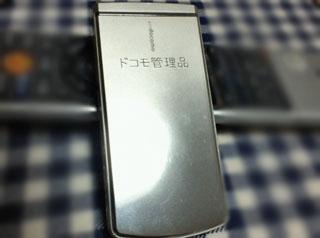12051501.jpg