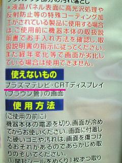 hitofuki02.jpg