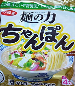 麺の力ちゃんぽん