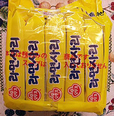 サリ麺5パック