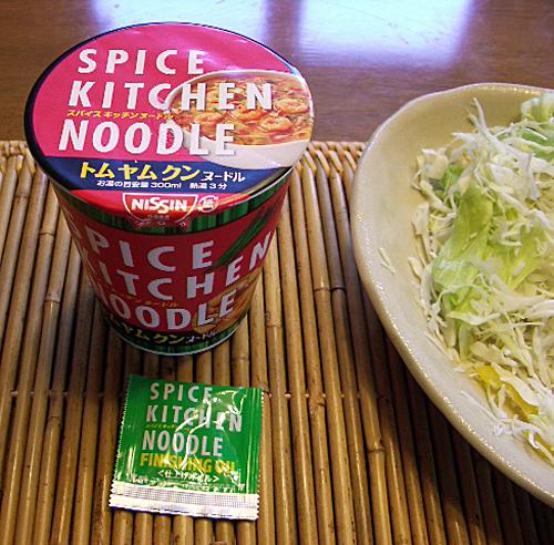トムヤムカップ