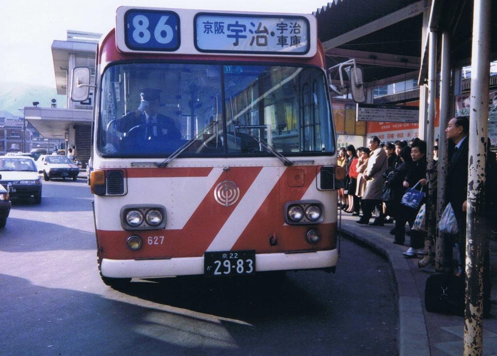 京22か2983
