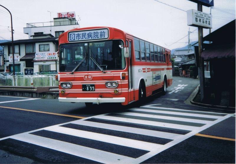 ssH2.5.18 千町口‐赤川