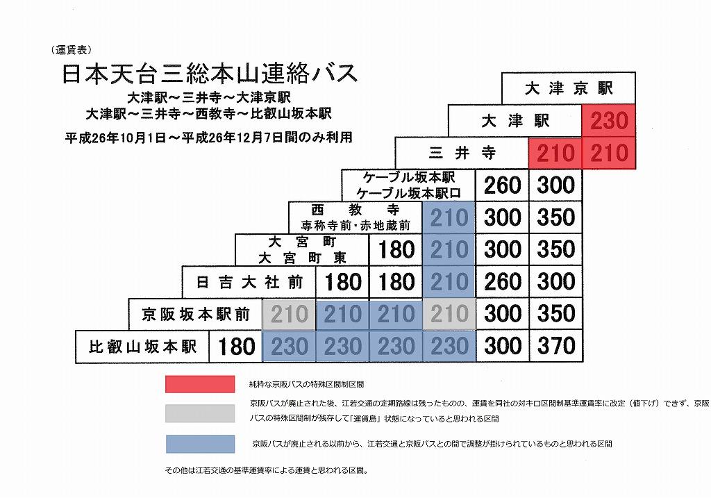 CCI20141018_00002.jpg