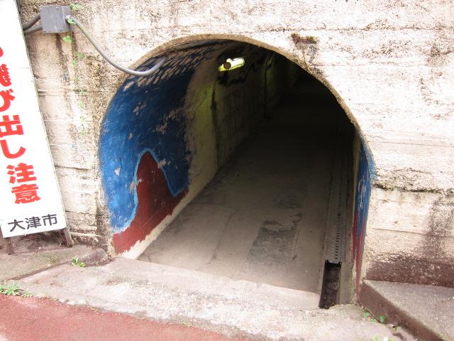 逢坂地下道