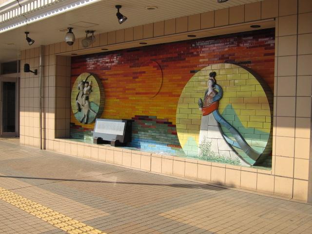 八日市駅前モニュメント