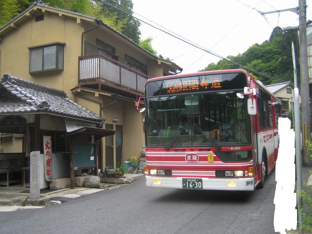 山中町 B-1235