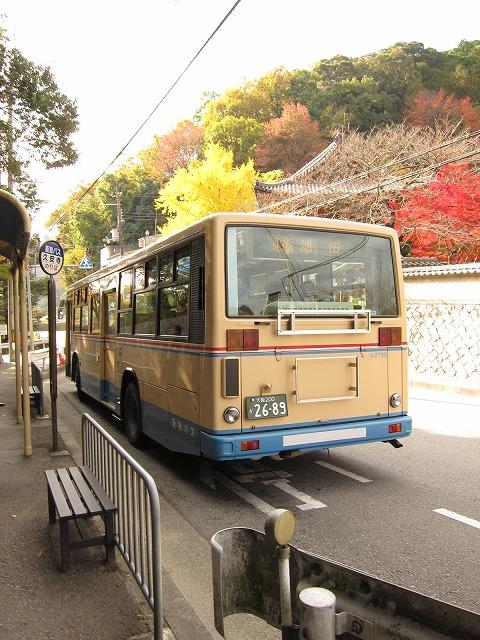 久安寺バス停